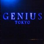 【銀座 クラブ】GENIUS TOKYO(ジニアス東京)