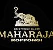 マハラジャのロゴ