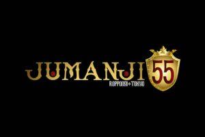 【六本木 クラブ】JUMANJI 55(ジュマンジ55)