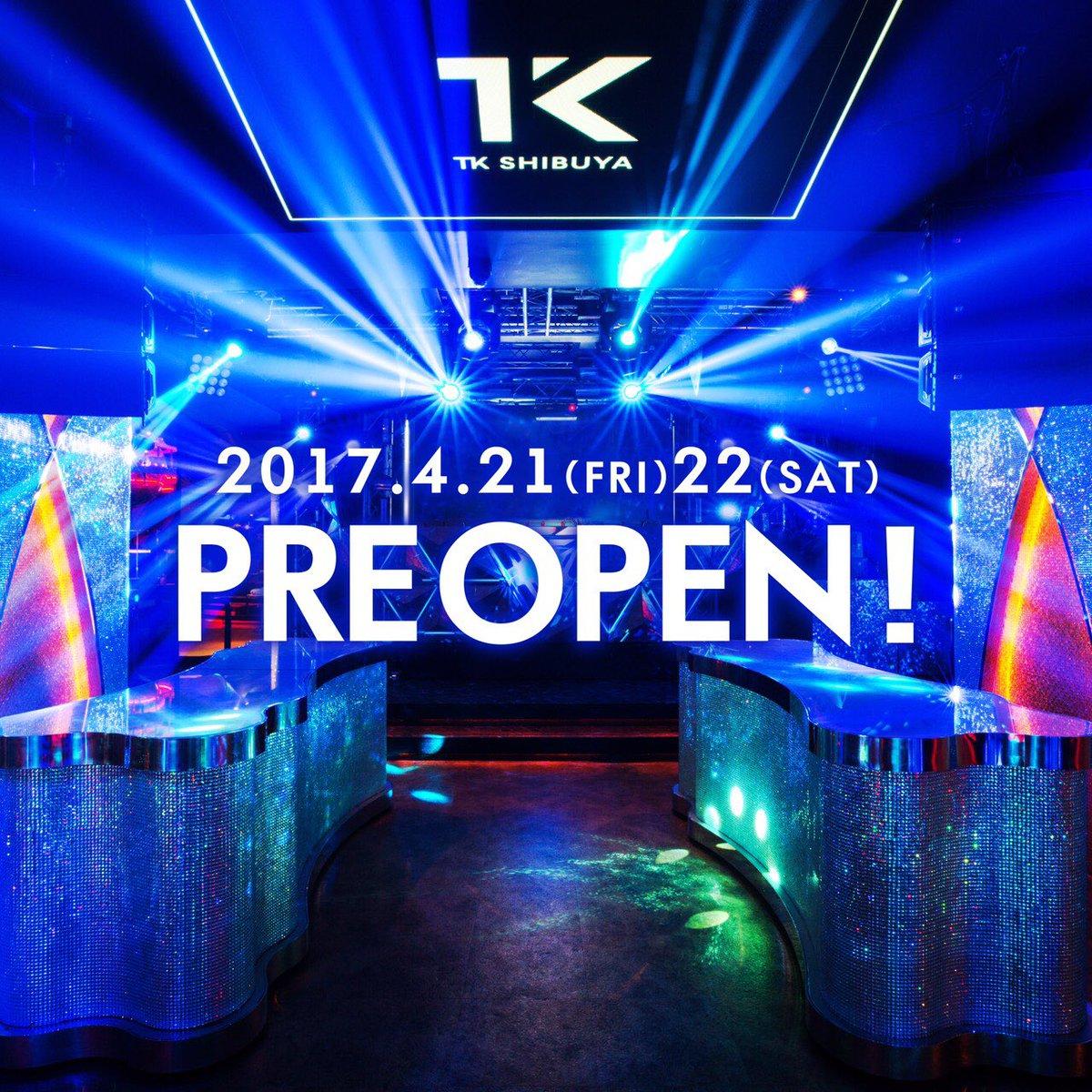 【超朗報】T2が復活!?最新情報 - TK渋谷について