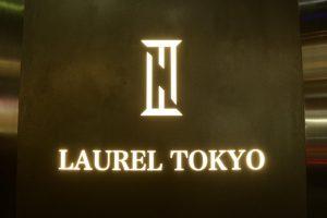 【渋谷 クラブ】LAUREL TOKYO(ローレル東京)