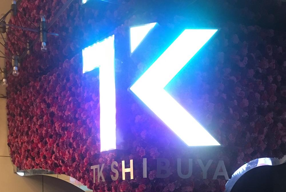 早速、TK渋谷へ取材に行ってみた