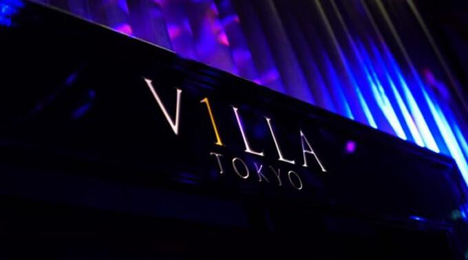 【六本木】VILLA TOKYO(ヴィラトウキョウ)