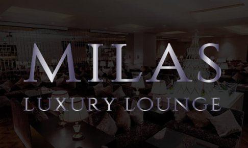 【渋谷 出会い】 渋谷 相席ラウンジ LUXURY LOUNGE MILAS (ミラス渋谷)