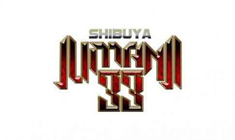 【渋谷 クラブ】JUMANJI33 SHIBUYA ジュマンサンサン