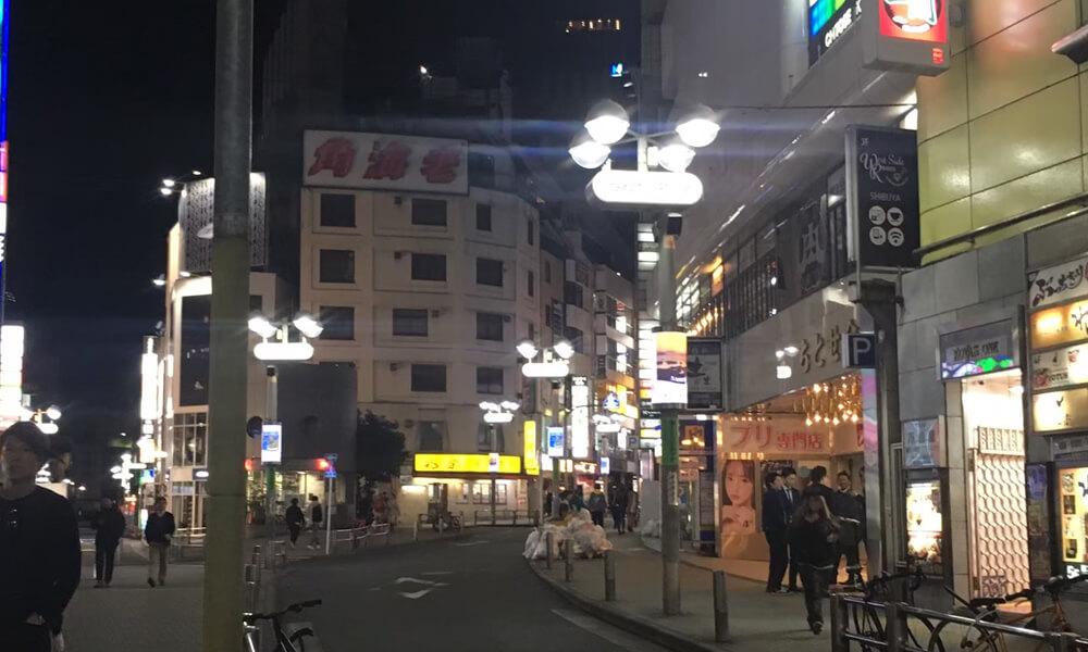 渋谷 クラブ - JUMANJI33 SHIBUYA ジュマンサンサン