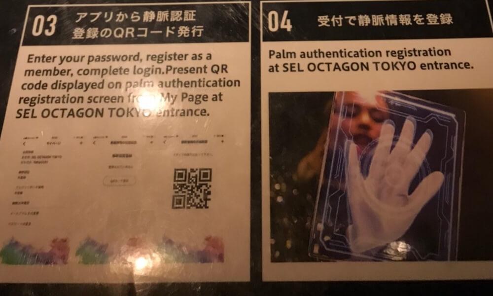 【六本木 クラブ】 SEL OCTAGON TOKYO セルオクタゴン 東京