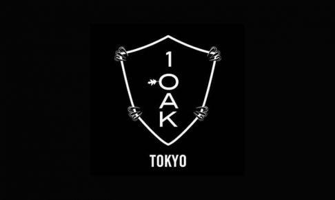 【麻布 クラブ】 1OAK Tokyo 麻布十番 ワンオーク東京(麻布十番への移転後の紹介)