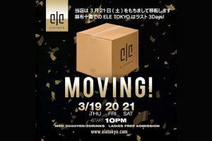 【麻布 クラブ】ELE TOKYO 麻布十番ファイナル 2020年3月21日の思い出