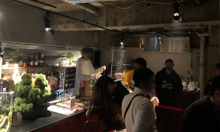 VOYAGER STAND SHIBUYA ボイジャー渋谷